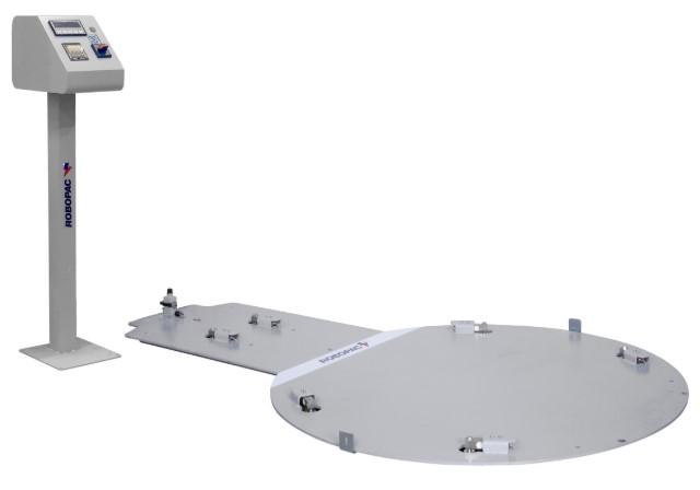 Weighing System Kit